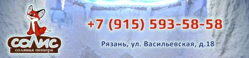 Абонементы на посещение пенсионерам и инвалидам, город Рязань