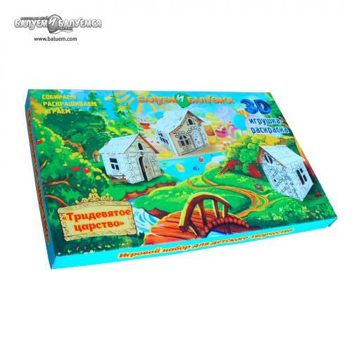 Тридевятое царство - 3D игрушка-раскраска из гофрокартона. Арт.155, город Рязань