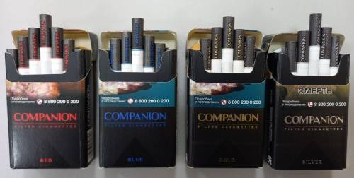 где купить в рязани сигареты
