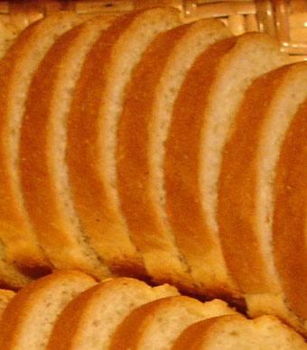 Хлеб «Горчичный», город Рязань