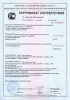 Защиты картера от компании «АвтоЩИТ», город Рязань