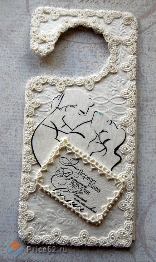 свадебная открытка-табличка на дверь, город Рязань