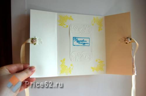 """Свадебная открытка """"Костюмы"""", город Рязань"""