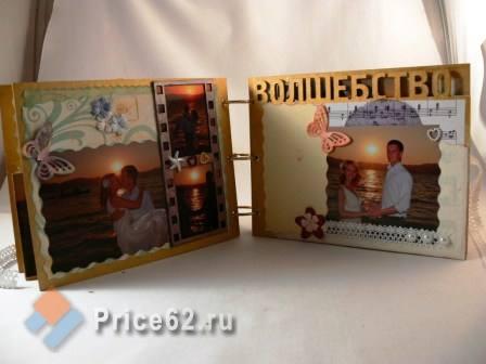 Альбомы ручной работы, город Рязань