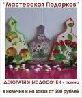 Товары для кухни, город Рязань