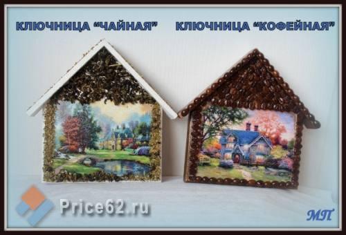 Кофейные подарки, город Рязань