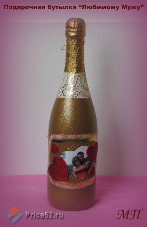 Праздничный алкоголь, город Рязань