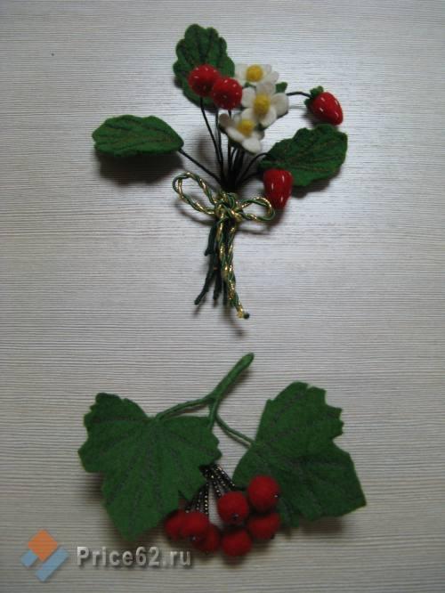 брошь(шерсть,фетр), город Рязань