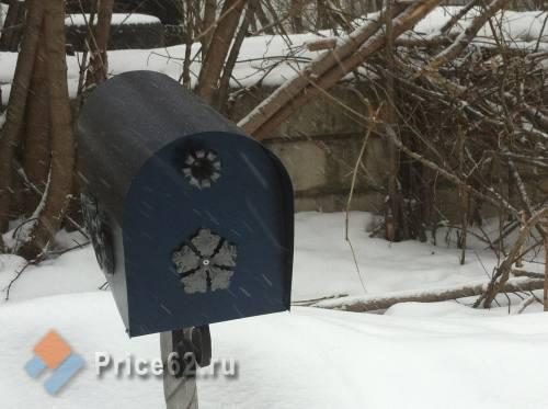 почтовый ящик, город Рязань