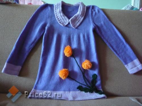 вязанное платье, город Рязань