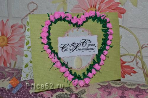 """открытка """"сердце из роз"""", город Рязань"""