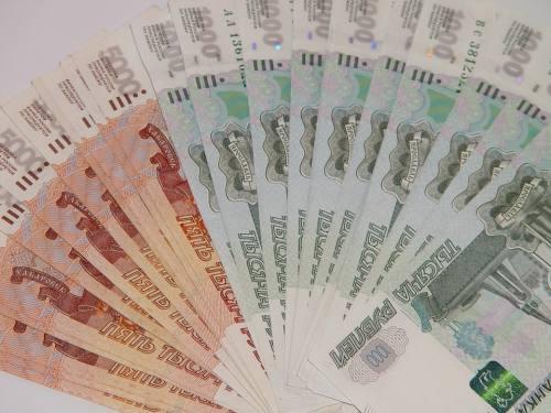 Покупка акций в Рязани: Роснефть, Сургутнефтегаз, Транснефть, Лукойл, Ростелеком продать, город Рязань