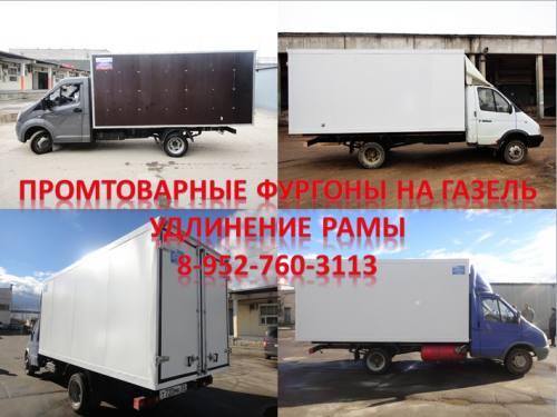 Промтоварный фургон на Газель, город Рязань