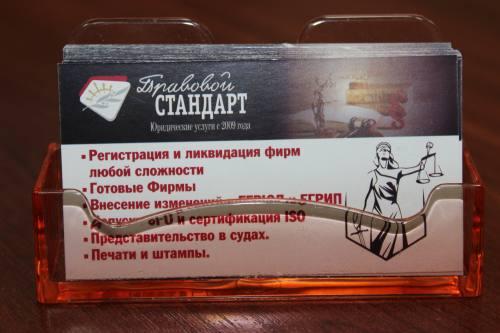 Юридические услуги в Рязани, город Рязань