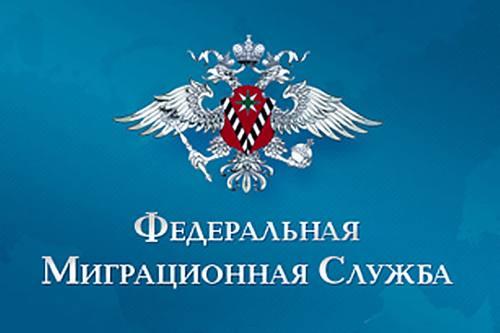 Юридические услуги мигрантам, город Рязань