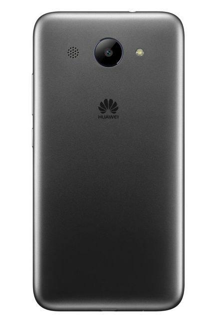 Huawei Y3 2017, город Рязань