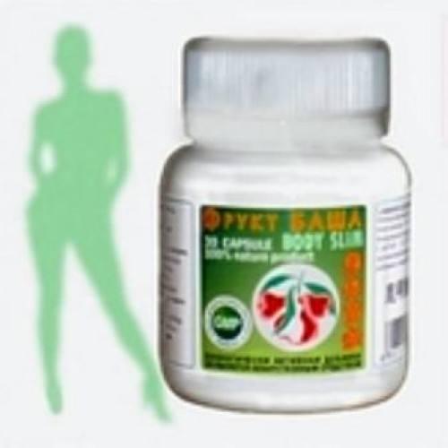 Витамины для снижения веса, целлюлита Китай помогая терять лишний вес, город Рязань
