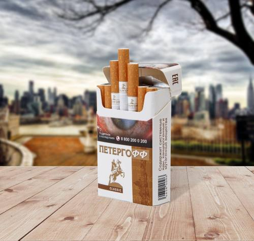 Цена на табачные изделия в рязани армянские сигареты center купить в москве