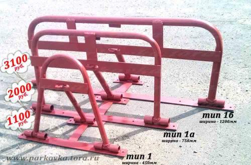 Парковочный барьер – широкий (750мм, 1100мм, 1200мм)., город Рязань